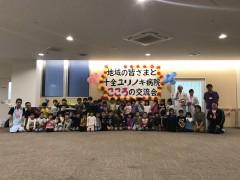 R1.11.18_交流会_6